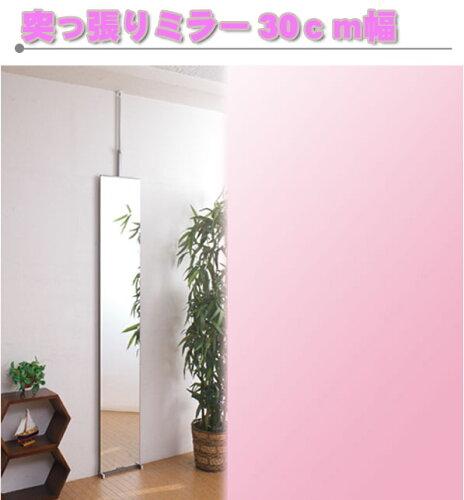 壁面ミラー30幅 nsnj-0006