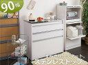 ステンレスキッチンカウンター幅90ホワイト nsse-0009 02P30Nov14