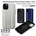 スマホケース iPhone12 / 12Pro ケース ゼロ