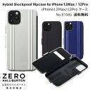 スマホケース 手帳型 iPhone12 / 12 Pro ケ