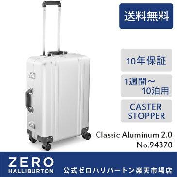 ゼロハリバートン スーツケース ZERO HALLIBURTON Classic Alminum 2.0 TR  94370