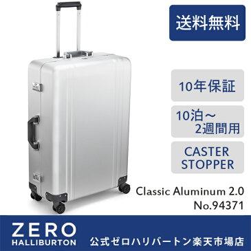 ゼロハリバートン スーツケース ZERO HALLIBURTON Classic Alminum 2.0 TR  94371