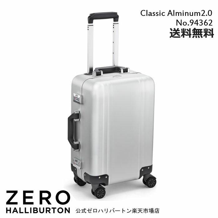 ZEROHALLIBURTON(ゼロハリバートン)『ClassicAlminum2.0TR(94362)』
