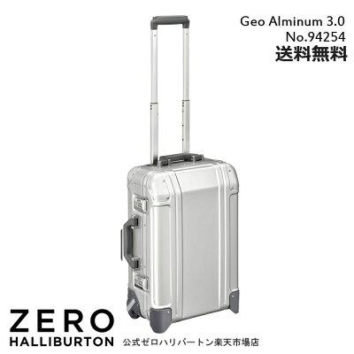 ZEROHALLIBURTONのおすすめスーツケース