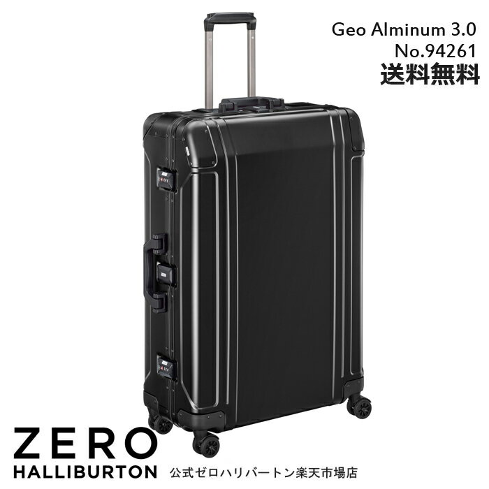 ZERO HALLIBURTON(ゼロハリバートン)『Geo Aluminum3.0TR 94261』