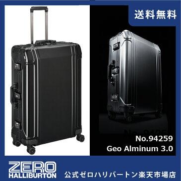 ゼロハリバートン スーツケース アルミ ZEROHALLIBURTON Geo Aluminum 3.0 TR スーツケース (28inch) 94259