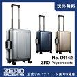 スーツケース ZERO HALLIBURTON ゼロハリバートン ZRO-P 36リットル 送料無料 2〜3泊の短期旅行に キャリーバッグ キャリーケース 94142