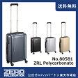 スーツケース 機内持ち込み ゼロハリバートン ZEROHALLIBURTON ZRL スーツケース 1〜2泊程度のご旅行に (19inch)