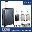 スーツケース 大型 ゼロハリバートン ZEROHALLIBURTON ≪ZRL≫ スーツケース 10泊〜2週間程度のご旅行に (28inch)