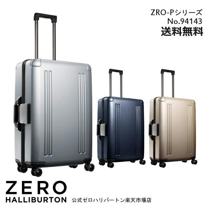 ゼロハリバートン『ZRO-P(94143)』
