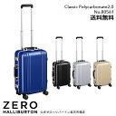 スーツケース機内持ち込みゼロハリバートンZERO HALLIBURTON Classic Polycarbonate 2.0 スーツケース (19inch)26リットルキャリーバッグキャリーケース80561