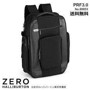 ed3ab395aef0 ゼロハリバートン(ZERO HALLIBURTON). ビジネスリュック おすすめ メンズ ...