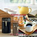 福袋BOX おしゃれな日本製陶器のキッチン雑貨を詰め合わせ