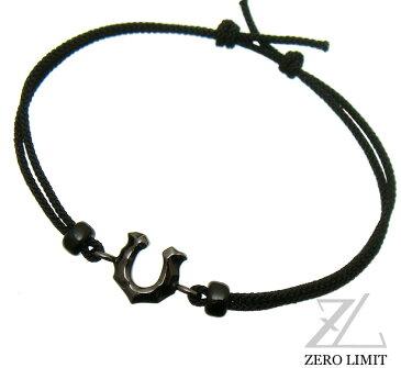 [3日以内に発送] ZERO LIMIT-original-(ゼロリミット)BZB-7(ブラック コード)ブレスレット アンクレット【ホースシュー 馬蹄】【WEB限定】【ギフト包装-対応】