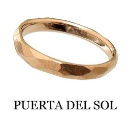 PUERTA DEL SOL(プエルタデルソル)【R1072PG】 K10 ピンク ゴールド リング 指輪【K10金】【5号〜21号】【メンズリング レディースリング ペアーリング ゴールドリング K10PG マリッジリング】【ギフト包装-対応】