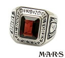 M・A・R・S(MARS/マーズ)M1739R【ガーネット/カレッジリング】ストーンリング/天然石/シルバーリング【メンズ/レディース/ペアーリング/指輪】[11号〜21号]【シルバーアクセサリー/シルバー925】【ギフト包装-対応】
