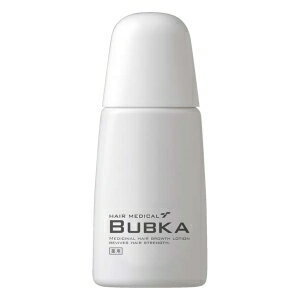 【送料無料】 お得な3個セット 育毛成分M-034を高濃度配合 濃密育毛剤BUBKA ブブカ 120ml 医薬部外品 頭皮にダメージを与えないノンアルコール製法