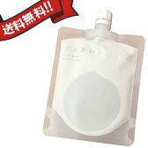 【送料無料】 イチゴっ鼻や黒ズミがっ!どろ豆乳石鹸 どろあわわ 110g メール便