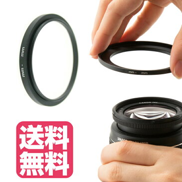 STEP UP RING ステップアップリング 55mm → 58mm ( 55 58 )