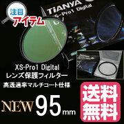 フィルター プロテクター レンズフィター