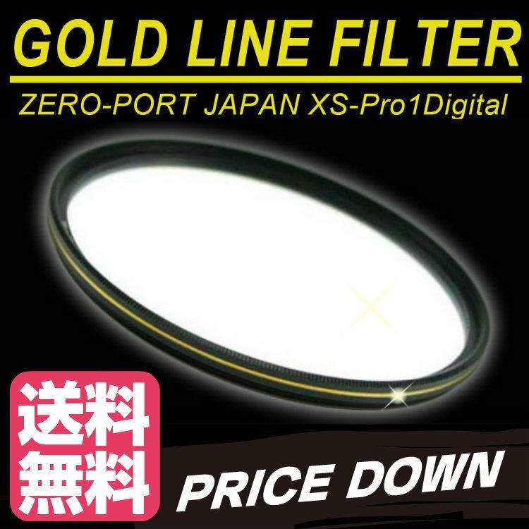 交換レンズ用アクセサリー, レンズフィルター  40.5mm MC UV UV 40.5mm