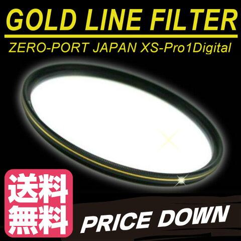 レンズ口径 27mm 薄枠設計 レンズ保護フィルター 各レンズメーカー対応 防塵 防護 デジタルカメラレンズ用 MC UV UV レンズフィルター ゴールドライン 27mm