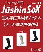 【30%OFF】Tecnifibre(テクニファイバー)スポーツソックス3足セット(Men's)【あす楽対応】