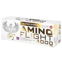 【AMINOFLIGHT】アミノフライト4000mg(5g×120本入)送料無料