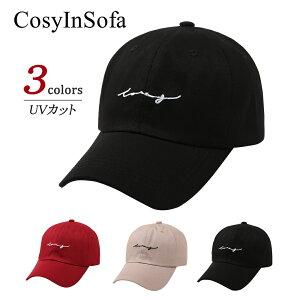 【送料無料】キャップ 帽子 メンズ レディース 刺繍 帽子 春 夏 野球帽 ゴルフ テニス コットン100% UVカット 日除け 紫外線対策 調整可能 男女兼用 全3色