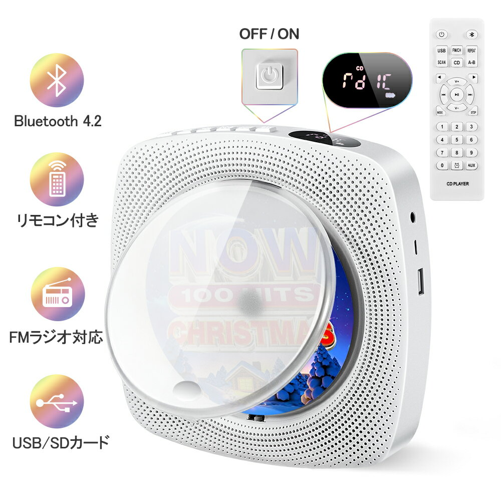 CDプレーヤー ポータブル おしゃれ コンパクト 卓上 置き&壁掛け式 CDラジオ Bluetooth/CD/FM/USB/A対応 日本語説明書付き 送料無料