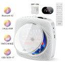 CDプレーヤー ポータブル おしゃれ コンパクト 卓上 置き&壁掛け式 CDラジオ Bluetooth/CD/FM/USB/A対応 日本語説明書付き
