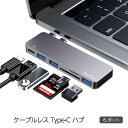 7in1 TYPE-C HUB PD急速充電 Type C ハブ ドッキング ステーション HDMI PD給電 USB3.0 SDカードリーダー Micro SD カードリーダ タイプC 変換 対応 【送料無料】