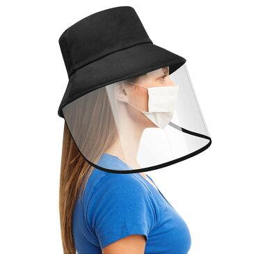 フェイスシールド レディース 防護 防御 マスク 予防 帽子 花粉 ブロック 飛沫 カット
