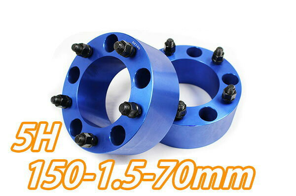 タイヤ・ホイール, ホイールスペーサー  5 2 PCD150 M14X1.5 70mm