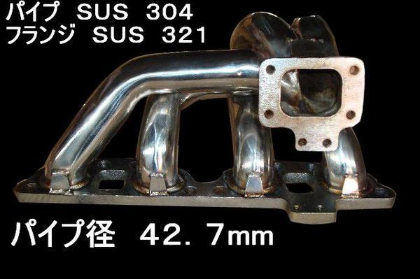 【送料無料】エキゾーストマニホールドニッサンシルビアS13S14S15180SXSR20DET