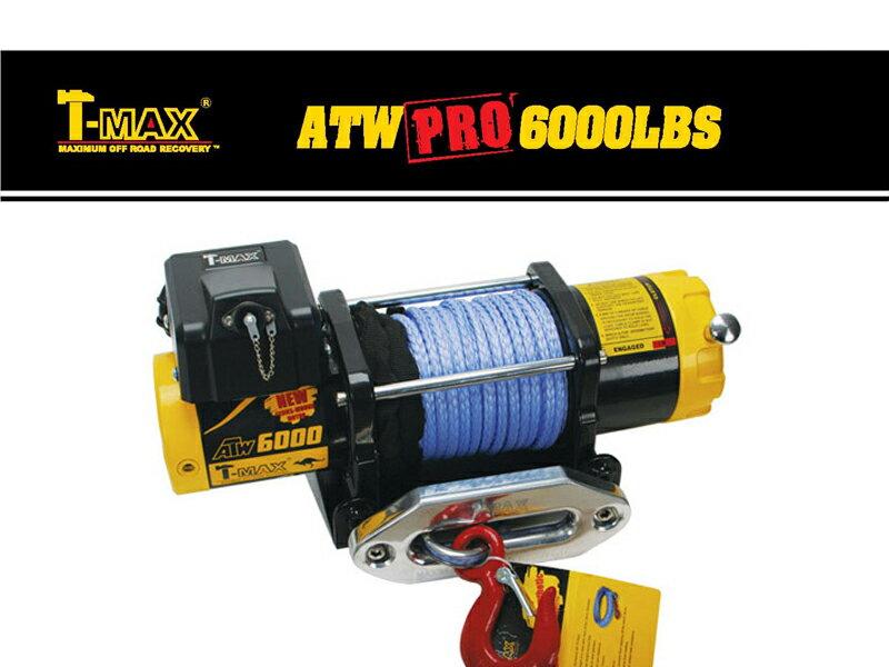 T-MAX 電動ウインチ 12V 6000LBS ATWPRO ダイニーマロープ:RPG