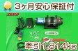 電動ウインチ 4000LBS DC12V 無線リモコン付属 【05P03Dec16】