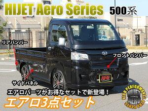 ハイゼットトラックS500P S510...