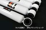 【沖縄・離島への配送不可】RPGスズキ ジムニー JA11 リフトアップ用 ロングオイル ショック 1台分 白