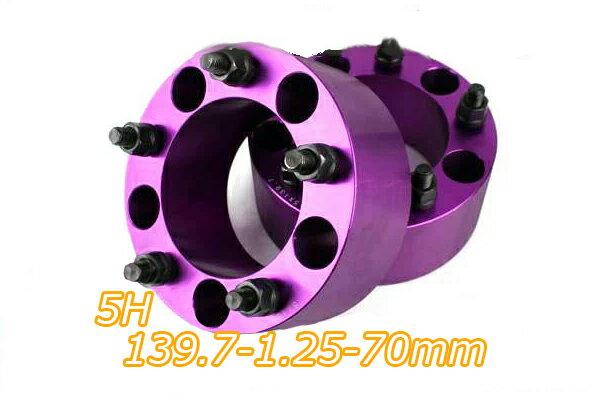 タイヤ・ホイール, ホイールスペーサー 5 2 PCD139.7 M12x1.25 70mmJA11 JA22 JB23W JB33 JB43 SJ30 JB64W JB74W