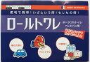 ロールトワレ 簡易トイレ ポータブルトイレ・ベッドパン【災害...