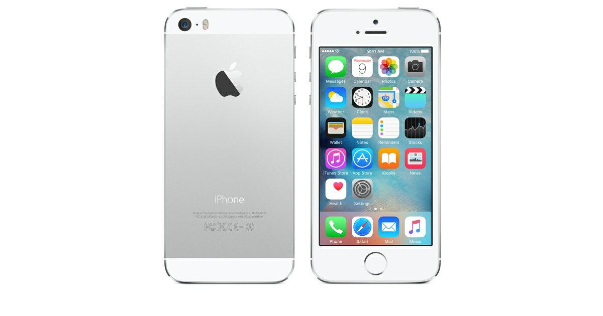 auiPhone5S32GBシルバー大特価本体のみジャンク【白ロム】【中古】【中古スマホ】【中古携帯】【エコモ】