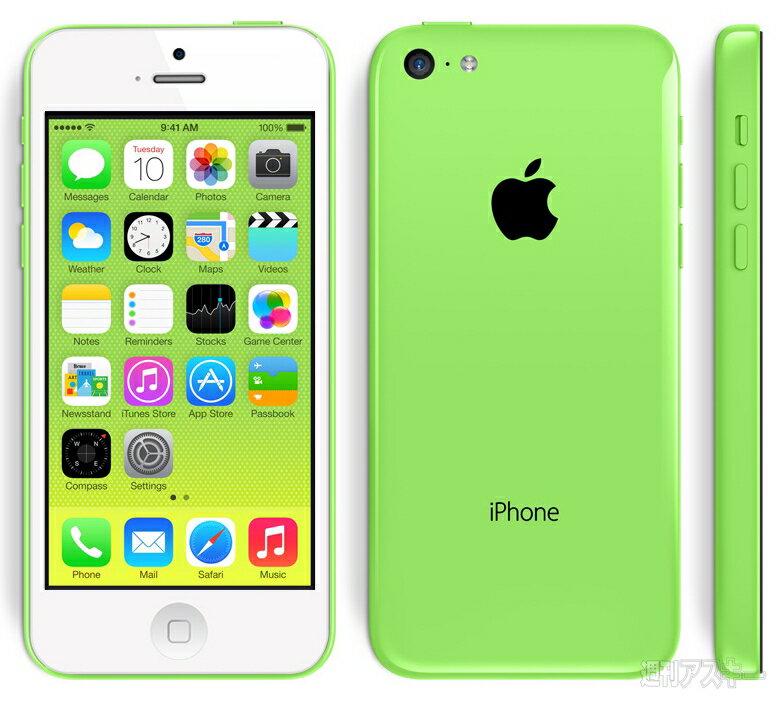 auiPhone5C16GBグリーン本体のみBランク【白ロム】【中古】【中古スマホ】【中古携帯】【エコモ】