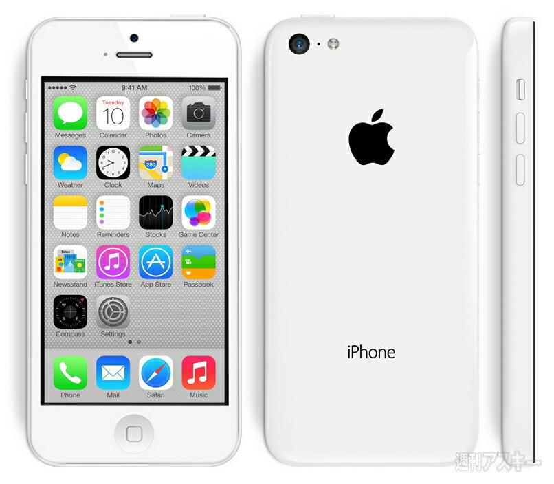 auiPhone5C32GBホワイト本体のみCランク【白ロム】【中古】【中古スマホ】【中古携帯】【エコモ】