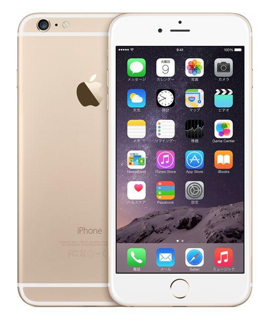 【白ロム】【SIMフリー】【中古スマホ】【中古携帯】【非常に良い】白ロム 中古 SIMフリー iPhon...