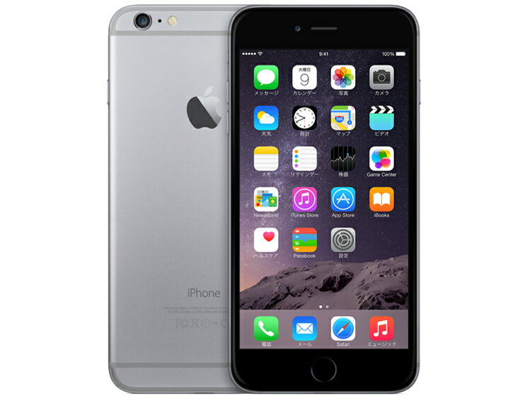 auiPhone616GBグレイ大特価ジャンク本体のみ【白ロム】【中古】【中古スマホ】【中古携帯】【エコモ】