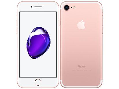 【SIMフリー】【中古スマホ】【中古携帯】SIMフリー iPhone7 128GB ローズゴールド 本体のみ [A...