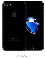 auiPhone7128GBブラック本体のみCランク【白ロム】【中古】【中古スマホ】【中古携帯】【エコモ】