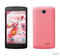 Y!mobileSpray402LG美品Aランク【送料無料】【中古】【白ロム】【スマホ】【携帯】
