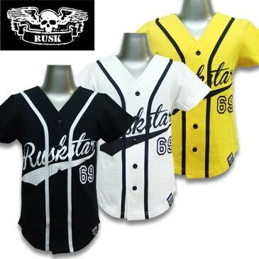 《クリアランス》RUSK ラスク ベースボールシャツ 子供服 キッズ 男の子 ボーイズ 半袖 プリント 100cm「3521-07」